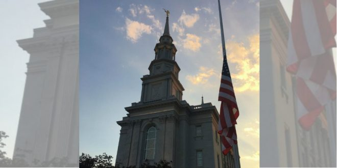 Temple News & Updates – Week of July 24