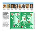 FollowPuzzle