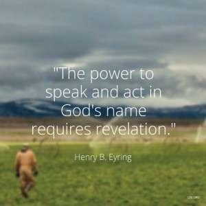 meme-eyring-power-revelation-1447357-gallery