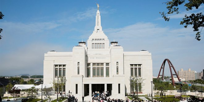 Third Temple in Japan, Sapporo Japan Temple, Dedicated