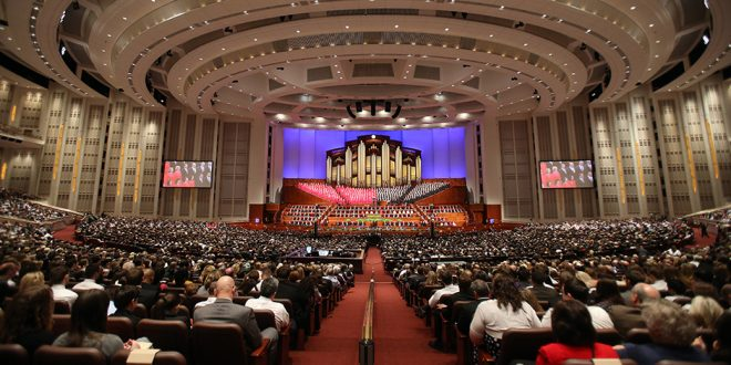 Everything You Need to Know About LDS General Conference - October 2017 Edition