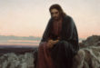 Jesus Christ Resisted Temptations | 10 February 2019